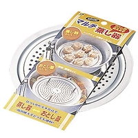 Dim Sum Steamer Plate S-1854  Stainless made in japan