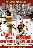 Rarescope: A Sword Named Revenge / Dream Sword Double Feature DVD